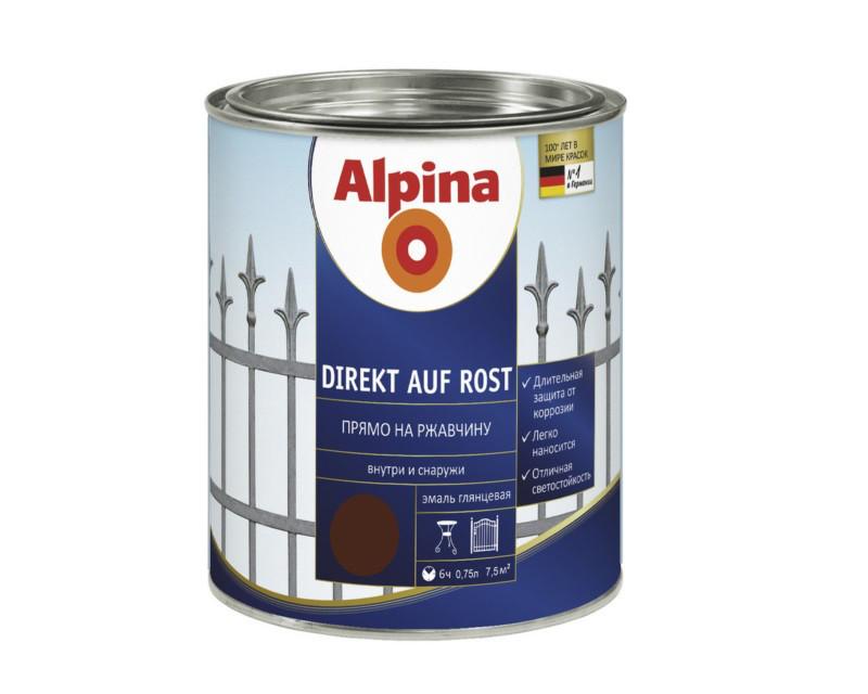 Эмаль-грунт алкидная ALPINA DIREKT AUF ROST ГЕРМАНИЯ атикоррозионная RAL8011 - темно-коричневый, 0,75л