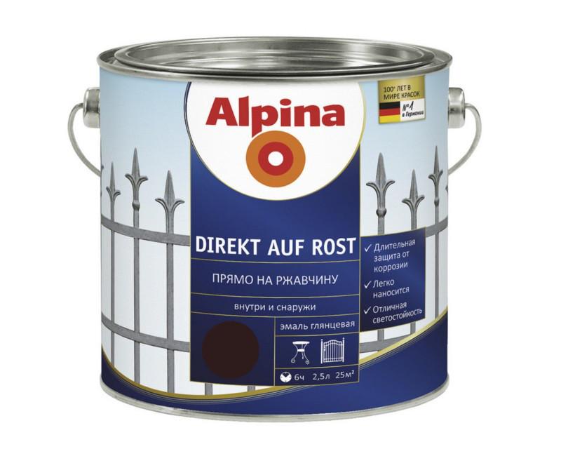 Эмаль-грунт алкидная ALPINA DIREKT AUF ROST ГЕРМАНИЯ атикоррозионная RAL8017 - шоколадный, 2,5л