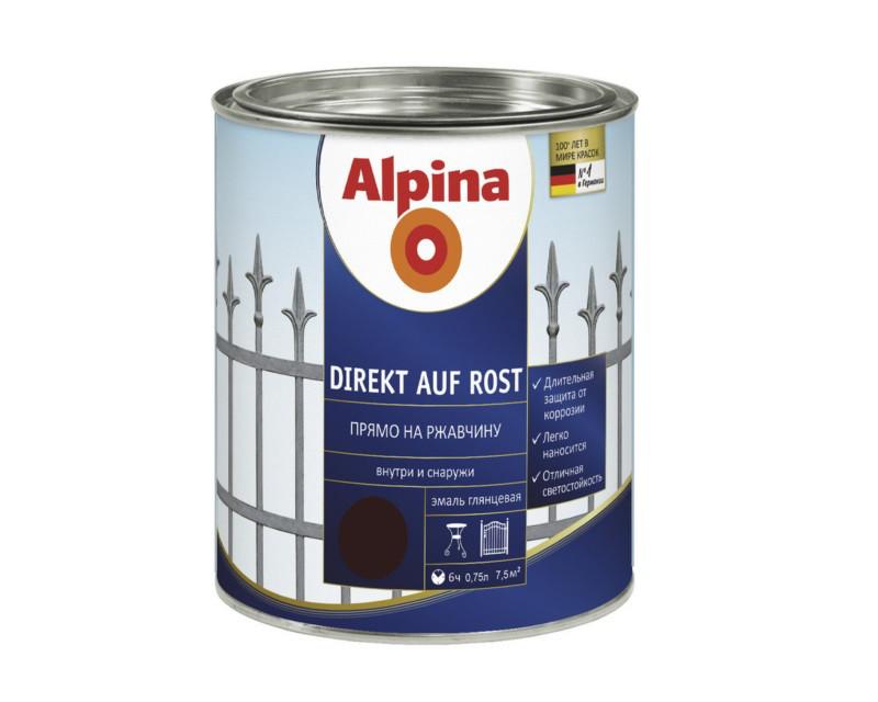 Эмаль-грунт алкидная ALPINA DIREKT AUF ROST антикоррозионная, RAL8017 - шоколадный, 0,75л