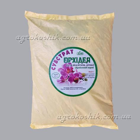 Субстрат (грунт) для орхидеи (для подростков, деток) 4л, фото 2