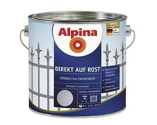 Эмаль-грунт алкидная ALPINA DIREKT AUF ROST антикоррозионная, RAL 9006-серебряная, 2,5л