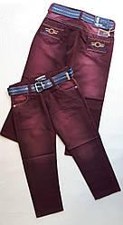 Детские джинсы для мальчика 9924 (9 - 12 лет) купить оптом прямой поставщик