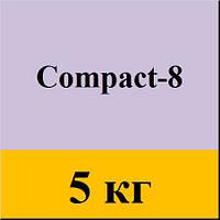 MultiChem. Ускоритель схватывания Compact-8, 5 кг. Ускоритель схватывания бетона и гипса.