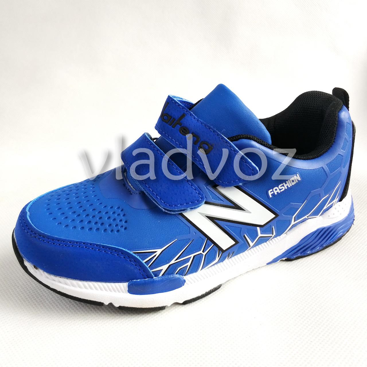 Детские кроссовки для мальчика синие KLF 32р.