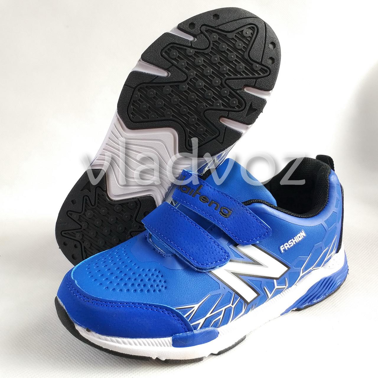 Кроссовки для мальчика синяя модель Z Kelaifeng