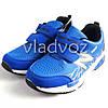 Детские кроссовки для мальчика синие KLF 32р., фото 3
