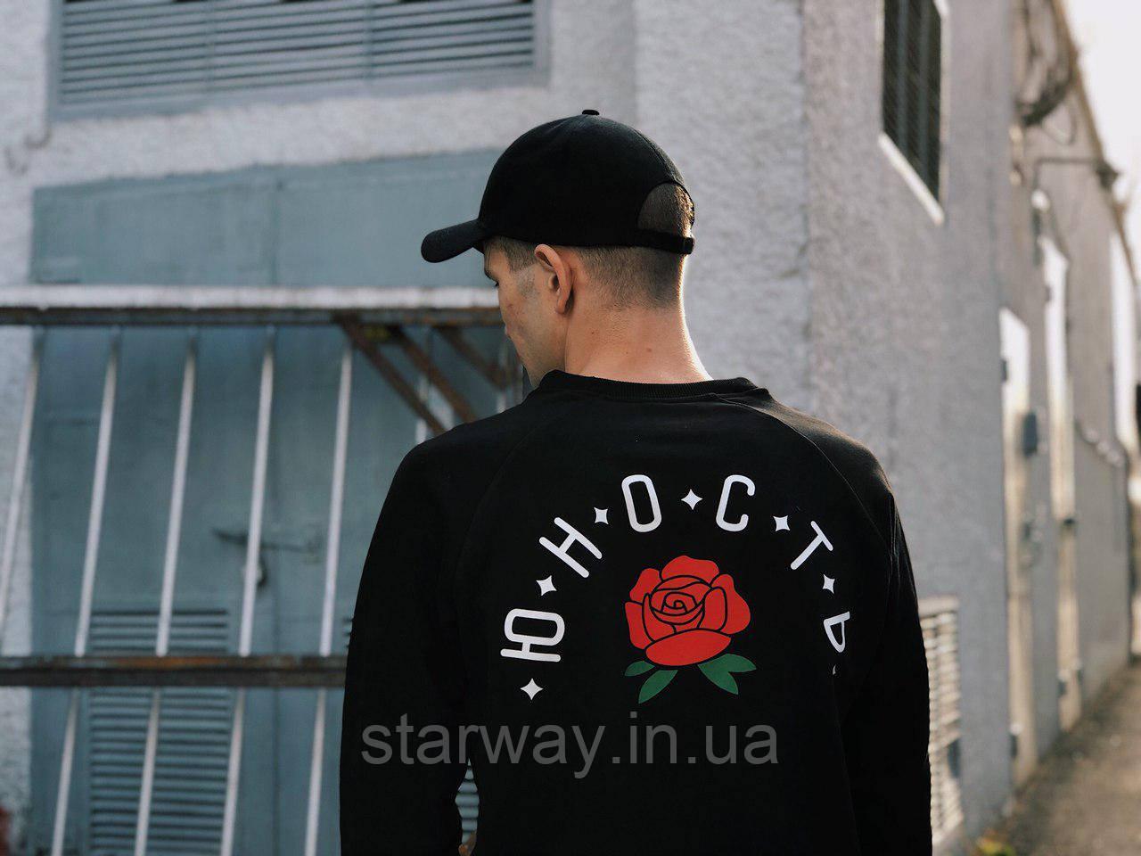 Свитшот Юность розы лого   Кофта стильная