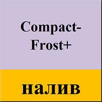 MultiChem. Антифриз Compact-Frost+Euro, налив. Антифриз для бетона.
