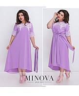 Нарядное платье    (размеры 50-56) 0077-18