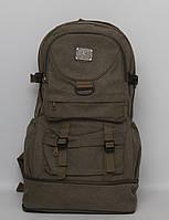Туристичний дорожній рюкзак Gorangd / Туристический дорожный рюкзак
