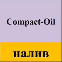 Змащення форм Compact Oil Premium, Концентрат. Бочка 200л. Смазка для форм.