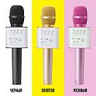 Портативный Караоке микрофон-колонка 2 в 1 MicGeek Q9 Pink, фото 4