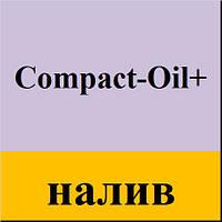 Смазка для форм Compact-Oil Euro, бочка 200 л / Змащення форм Compact-Oil Euro, бочка 200 л.