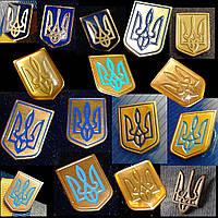 Тризуб золотий на синьому щиті 12х18