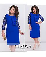 Нарядное платье    (размеры 48-56) 0077-19