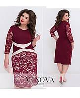 Нарядное платье    (размеры 48-56) 0077-20