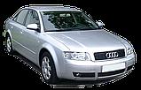 Ворсовые коврики Audi A4 (B6) 2000-2004 VIP ЛЮКС АВТО-ВОРС, фото 10