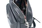 Кожаная сумка VS171  black insect 20х16х6 см, фото 2
