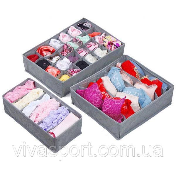 a7e79ec04f706 Органайзеры для белья, набор контейнеров для нижнего белья: продажа ...