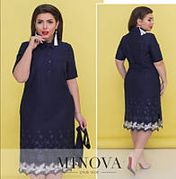 Платье от ТМ Minova большой размер Производитель Украина доставка в Россию СНГ р. 52,54