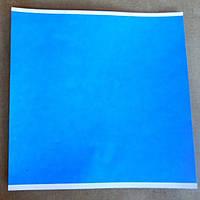 Блакитний самоклеючий скотч 200х210 мм