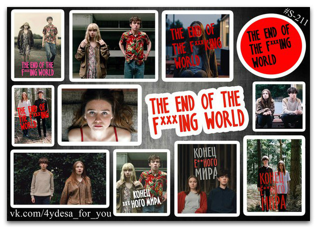 Stickers Pack The End Of The F *** ing World, Конец ***го Мира #211