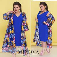 639bd8b0c91c Платье от ТМ Minova большой размер Производитель Украина доставка в Россию  СНГ р. 50-
