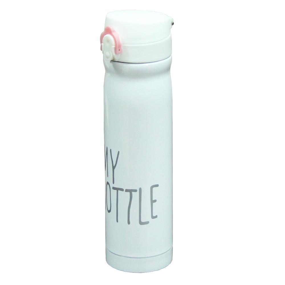 Питьевой термос My bottle, 500 мл