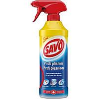 Средство от плесени Savo для дома 500 мл Чехия