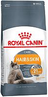 Royal Canin Feline Hair & Skin, 400 гр