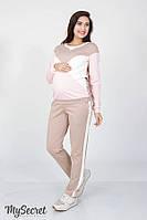 Ультрамодный костюм для беременных и кормящих OLBENI, пудра-нюд