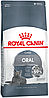 Royal Canin Oral Care, 8 кг