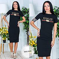 Летнее платье  с коротким рукавом 5031249