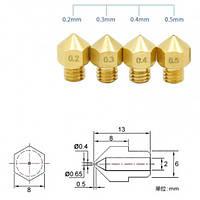 Сопло М6 | Комплектующие для 3D – принтера
