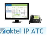 Умная АТС-программа Oktell для офиса