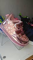 Модные кроссовки-туфельки с подсветкой розовый перламутр для девочек 20-26/кожанная стелька, супинатор