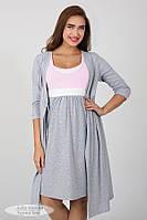 Комплект для беременных и кормящих мам, серый меланж+нежно-розовый