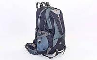 Рюкзак туристический V-40л каркасный (жесткий)  VICTORINOX (PL, NY, алюм, 52х27х19 см, черный)