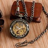 Часы механические карманные Classic Mechanical, фото 5