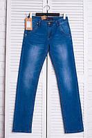 Мужские джинсы Dgaken Синие р.32