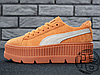 Женские кроссовки реплика Puma x Fenty by Rihanna Cleated Creeper Golden Brown 366268-02, фото 4