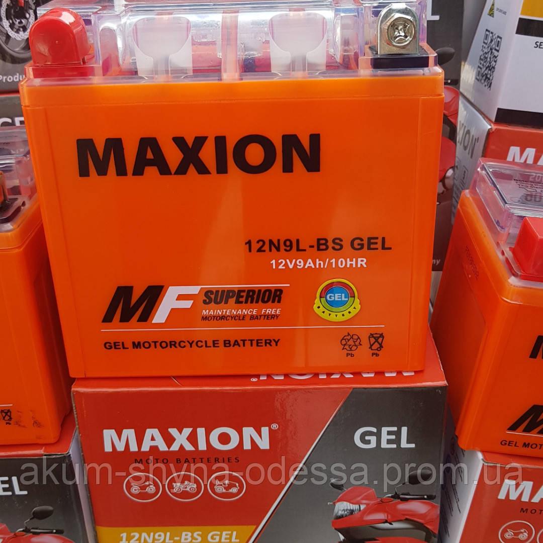 АКБ MOTO 12NL 9-BS(GEL) Maxion (12V, 9A)