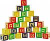 Деревянные кубики с буквами 28 штук
