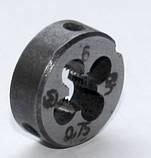 Плашка М-6х0,75(мелкий шаг), фото 2
