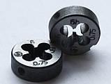 Плашка М-6х0,75(мелкий шаг), фото 4