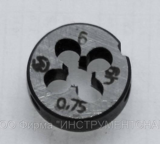 Плашка М-6х0,75(мелкий шаг)