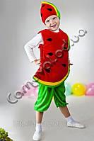 Карнавальный костюм Арбузик, фото 1