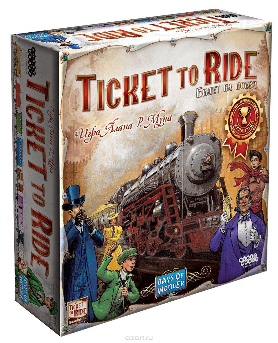 Настольная игра Ticket to Ride Америка