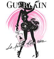 Женские ароматы Guerlain (Герлен)