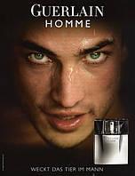 Мужские ароматы Guerlain (Герлен)